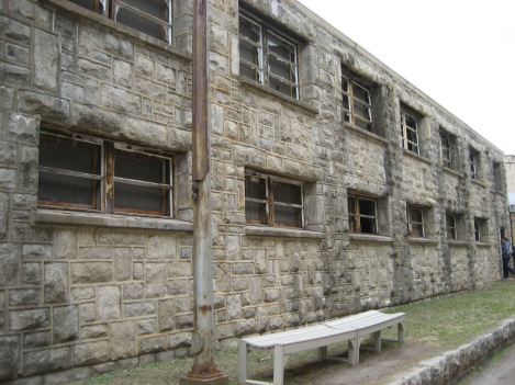 Death Row Exterior